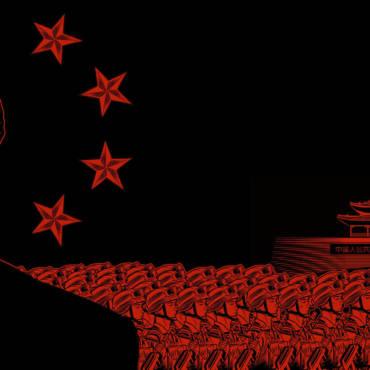 """""""The Chinese Virus"""""""